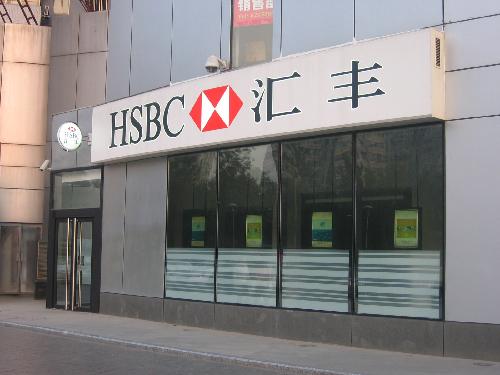 圣易公司先后在深圳,东莞,广州等地为汇丰银行,渣打银行,花旗银行